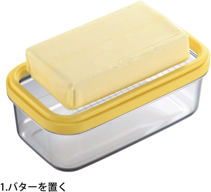 amazonで「カットできちゃうバターケース」を買ってみた話。