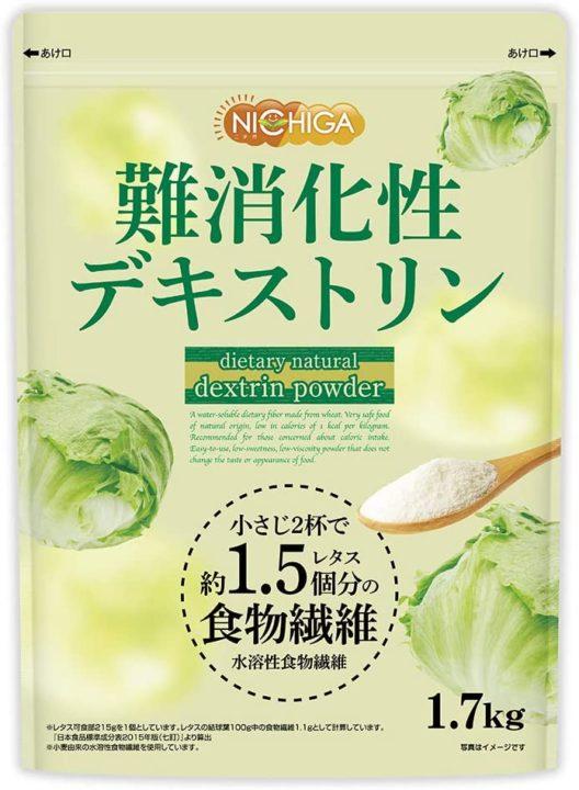 amazonで「難消化性デキストリン(dextrin) 」を買ってみた話。
