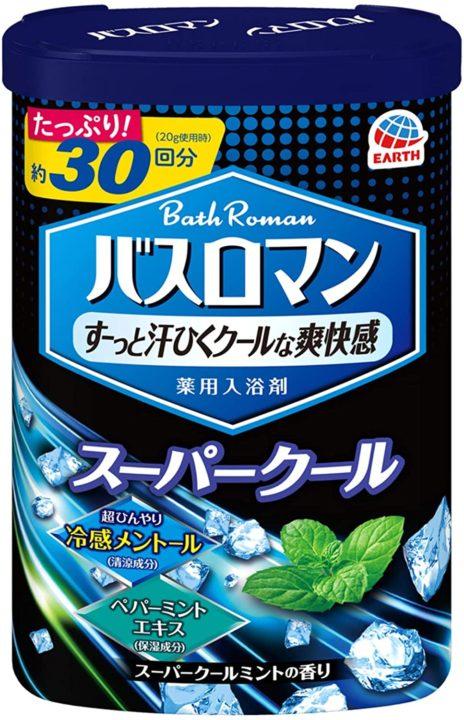 amazonで夏の入浴剤を買ってみた話。