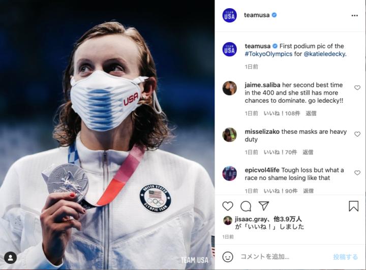 アメリカのオリンピック選手がみんな付けてるNIKEのハイテクマスクが欲しいけど結構いいお値段!!