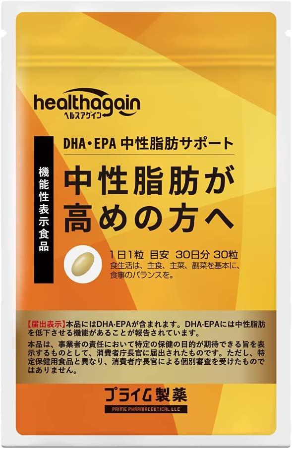 amazonで [機能性表示食品] 中性脂肪 サポート DHA EPAを買ってみた話。
